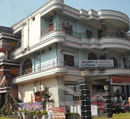 Hotel Anand, Balaghat