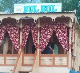 Hotel New Bul Bul Group of Houseboats