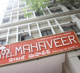 Hotel Mahaveer, Hyderabad