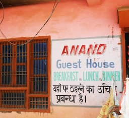 Hotel Anand Guest House