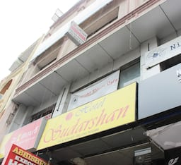 Hotel Sudarshan, Hyderabad
