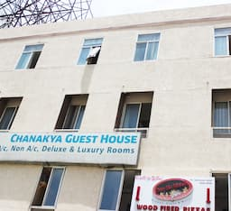 Hotel Chankaya MVR Guest House