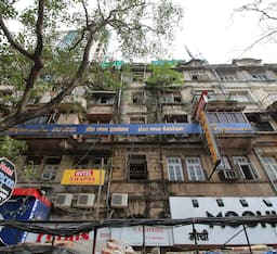 Hotel Swapna International, Mumbai