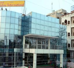 Krishna International Hotel, Vrindavan