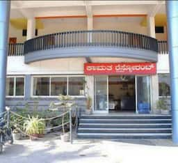 Hotel Kanishka International, Bijapur