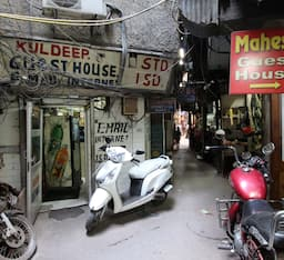 Hotel Kuldeep Guest House
