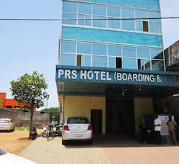 PRS Hotel Boarding and Lodging, Panruti
