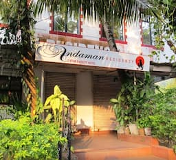 Hotel Andaman Residency