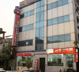 Hotel Dakha International, New Delhi