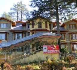 Hotel HPTDC The Mamleshwar