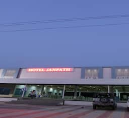 Hotel Janpath & Resort, Mehsana