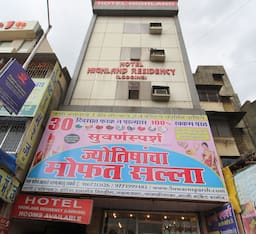 Hotel Highland Residency, Thane
