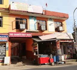 Hotel Shiv Shanker Guest House