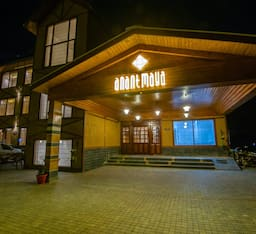 Hotel The Anantmaya Resort