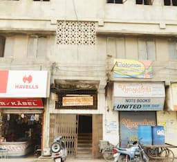 Hotel Chandravihar, Indore
