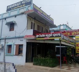 Marwadi Hotel And Lodge, Konark
