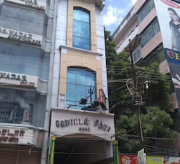 Hotel Chitra, Nagercoil