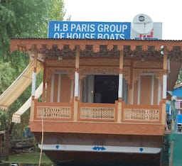 Hotel Paris Houseboat