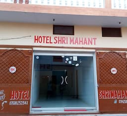 Hotel TG Stays Ram Raja Temple Road