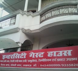 Hotel Intercity Guest House
