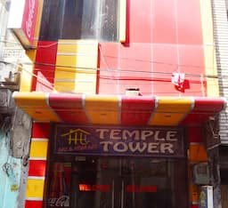 Hotel Temple Tower, Amritsar