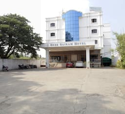 Sree Sairam Hotel, Pondicherry