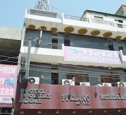 Hotel Holiday Home, Bhatinda