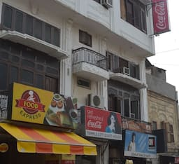Hotel Temple City Guest House