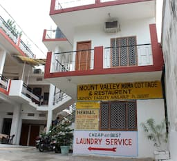 Hotel Mount Valley Mama Cottage & Restaurant