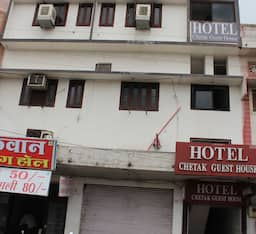 Hotel Chetak Guest House