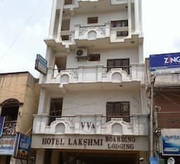 Hotel Lakshmi Boarding and Lodging, Villupuram