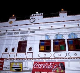 Hotel Atithi Paying Guest House