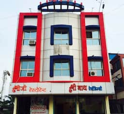 Hotel Shreenath Residency