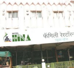 Hotel Hina International, Beed