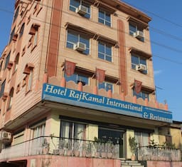 Hotel Raj Kamal International, Udaipur