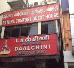 Hotel Rathna Comfort Guest House