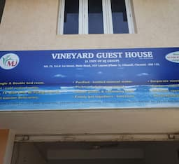 Hotel Vineyard Guest House