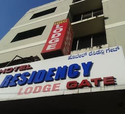 Hotel Residency Gate, Mangalore