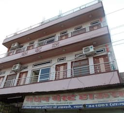 Hotel TG Stays Roadways Bus Station