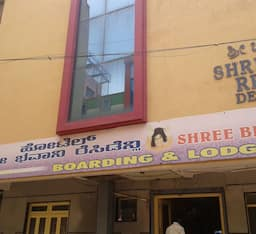Hotel Shree Bhavani Residency, Bangalore