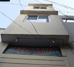 Hotel Yes Please Paying Guest House