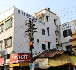 Hotel Nafees Guest House
