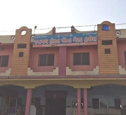 Hotel Janpath and Guest House, Kheda