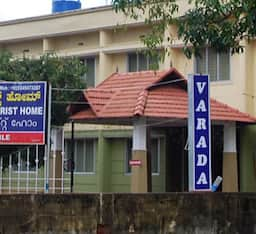 Hotel Shree Varada Tourist Home