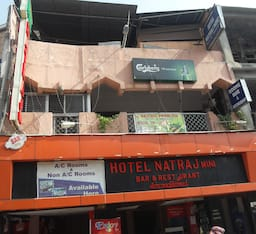 Hotel Natraj Mini, Ranchi