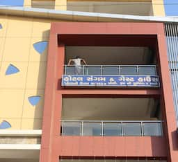 Hotel Sangam Guest House, Ahmedabad