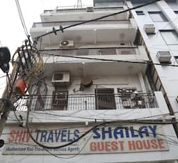 Hotel Shailay Guest House