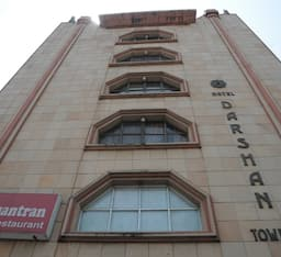 Hotel Darshan Towers, Nagpur