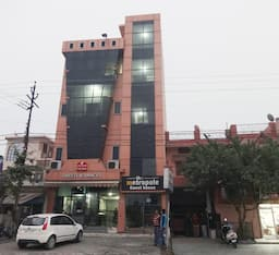 Hotel The Metro Pole Guest House