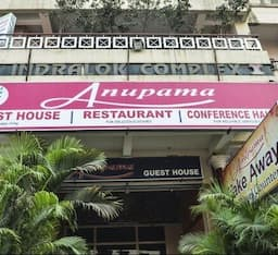 Hotel Anupama Guest House